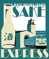 SakeExpress